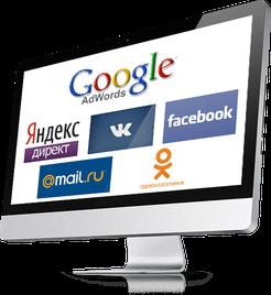 Интерет-маркетинг. Создание, разработка, продвижение,  раскрутка,  поисковая оптимизация , поднятие сайта,  интернет-магазина в поисковых системах Гугл Яндекс.  Контекстная реклама.  Ремаркетинг.  Реклама в Интернете. Реклама в социальных сетях.
