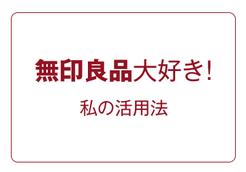 https://housekeeping.or.jp/