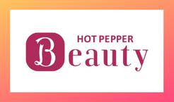 HotPepperBeauty