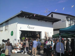 PaniPaniパニパニ店主が初めて訪れた一日限りの大マルシェ「field」in土佐山田の様子