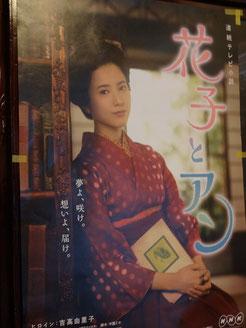 私は2度目。数年前,飯塚の友だちに案内してもらいました♪