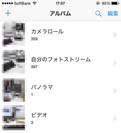 iPhone写真のアルバムとは?