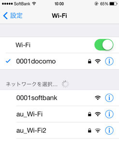 iPhoneとwi-fi2