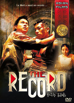 The Record de Gi-Hun Kim & Jong-Seok Kim - 2000 / Horreur