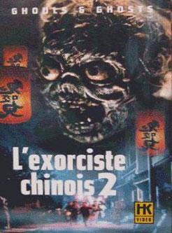 L'Exorciste Chinois 2 de Ricky Lau - 1989 / Horreur - Comédie