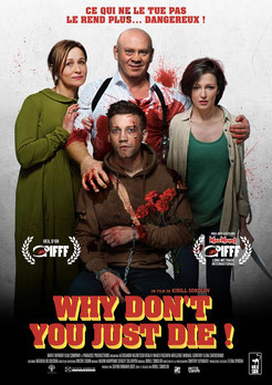 Why Don't You Just Die ! (2018)