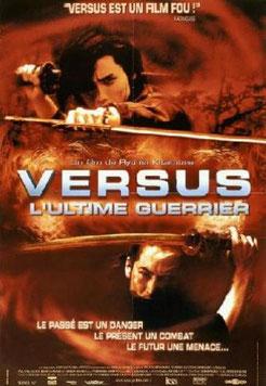 Versus - L'Ultime Guerrier de Ryûhei Kitamura (2000)