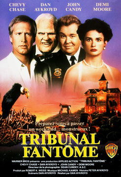 Tribunal Fantôme de Dan Aykroyd - 1991 / Fantastique