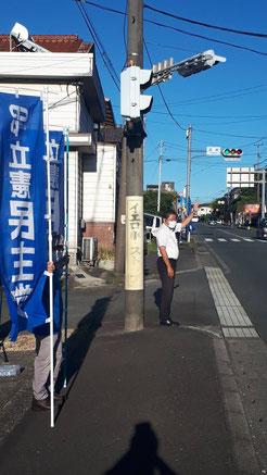 吉川はじめ衆議院議員日田市内で夕方のご挨拶画像