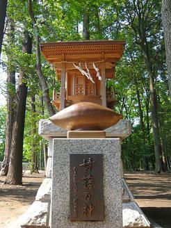Imo-no-Kami: user Tokorokoko, ein Shinto-Schrein für den Naturgeist Imo