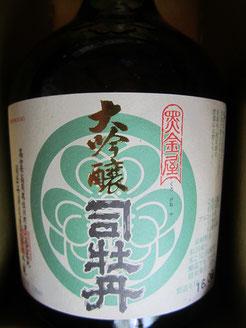 高知の地酒 司牡丹 大吟醸