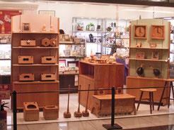東急Bunkamura (Arts&Crafts店内)
