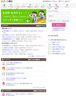 wordpress,サイト制作、CMS