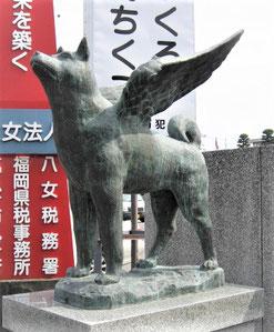 福岡県筑後市の羽犬像