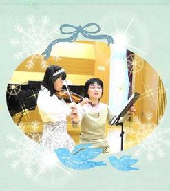 田園都市線青葉台バイオリン・ビオラ教室子供 3,4歳児のレッスン画像