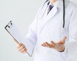 医師の診察を受けて、必ず診断書をもらう。