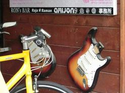 わわわ!ヨシ兄のギターかと思ったぜ。こんなイケてる看板です。