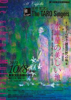 The Taro Singers