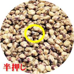 (生産者:牧秀宣さん)高品質もち麦