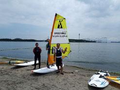 ウインドサーフィン 横浜 神奈川 海の公園 スピードウォール スクール 初心者 体験