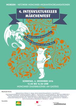 4. Interkulturelles Märchenfest 2016 gasteig türkisches Shattentheater, Tümata München, Volkan Türlü