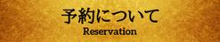 サイアム,タイ古式マッサージ,予約