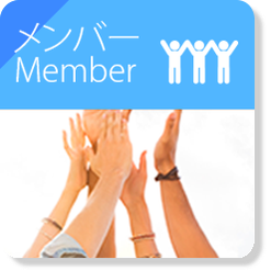 金沢大学がん進展制御研究所 腫瘍動態制御研究分野 研究室メンバー