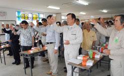 製糖終了を祝って乾杯する石糖の関係者=16日午後、同社食堂
