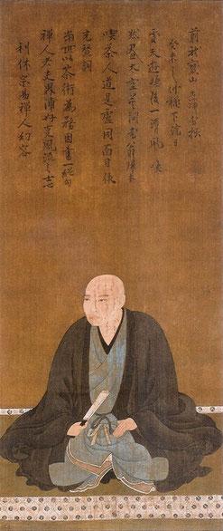 千利休像(正木美術館蔵)天正11年(1583年)古渓宗陳賛