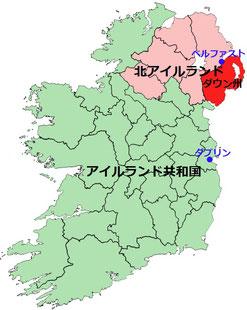 アイルランド ダウン州