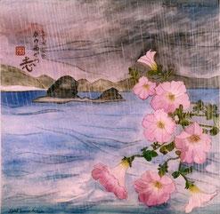 Island. Watercolour, 45 x 45 cm, 2011. Colección Privada.