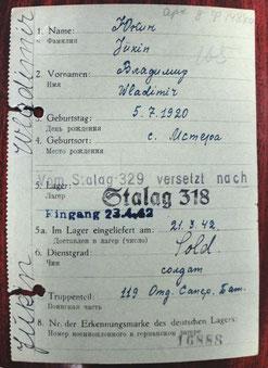 2. Личная карточка пленного В. Юкина