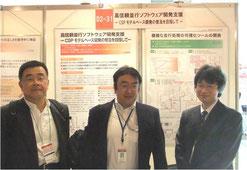 写真中央が田中。右は、大規模な並行処理ソフトウェア解析技術の第一人者で同僚の磯部祥尚博士。