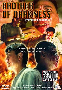 Brother Of Darkness - Frère Des Ténèbres (1994)
