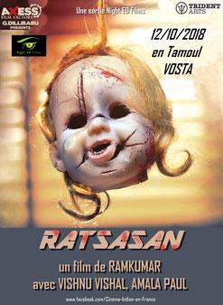 Ratsasan de Ram Kumar - 2018 / Horreur - Thriller