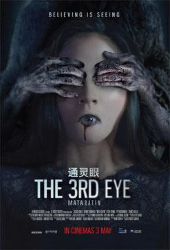 Le Troisième Œil (2017)