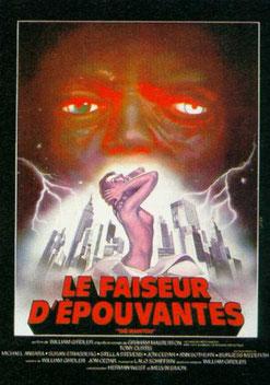 Le Faiseur d'Épouvantes (1978)