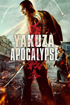 Yakuza Apocalypse de Takashi Miike - 2015 / Horreur - Violent
