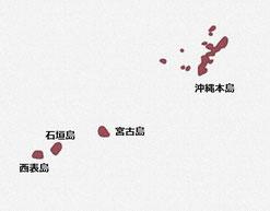 沖縄県 位置関係