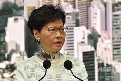 香港 行政府長官