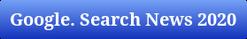 Google. Подсказки для автозаполнения в поисковой строке
