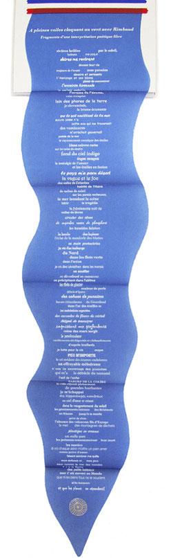 Wimpel mit interpretatorischer Nachdichtung von Helmut Hannig nach  das trunkene Schiff -  'Le BateauIvre'  von Jean Arthur Rimbaud