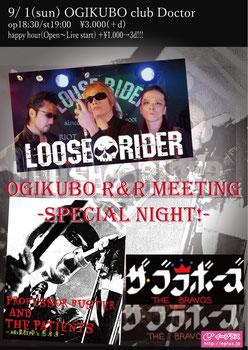2019/09/01 (sun)  荻窪クラブドクター OGIKUBO R&R Meeting -special night!-