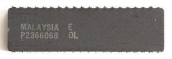 Intel D8088 Back View