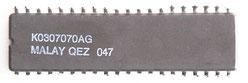 Intel LD8085AH-2 Back View