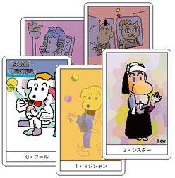 子供タロット・カード