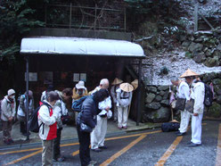 東日本大震災の犠牲者に黙祷