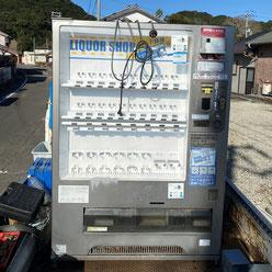 富士電機製シャンパンゴールド
