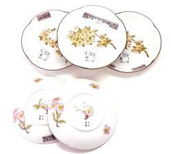 九谷焼通販 おしゃれ 皿揃え 桜