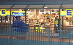 Ihr EDEKA Tamme im Airport  Plaza des Hamburger Flughafens